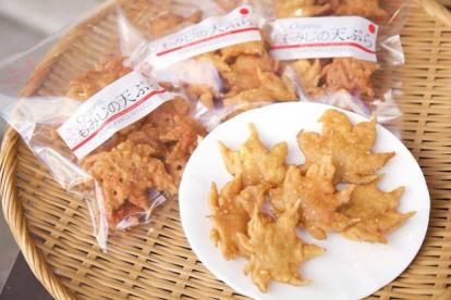 Tempura lá phong – món ăn Nhật mất cả năm để chuẩn bị